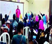 محافظ القاهرة: غلق مراكز الدروس الخصوصية وتعقيم المدارس