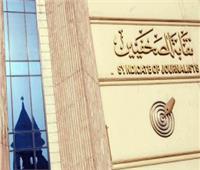مجلس النقابة يطالب الصحف باتخاذ التدابير اللازمة للحفاظ على صحة الصحفيين