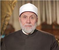 البيت المحمدي يعلق الأنشطة والفعاليات والمجالس والمحاضرات والدروس أسبوعين