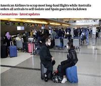 الجارديان: شركات الطيران تواجه انهيارات بسبب «كورونا»