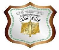 «العدل» تواصل إجراءات محاربة «كورونا»: تعقيم المحاكم والشهر العقاري وإلغاء البصمة