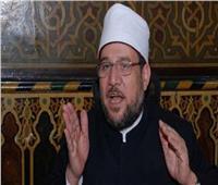 الأوقاف: المساجد مفتوحة أوقات الصلاة ولم يصدر أي توجيه بغلقها