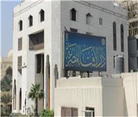مرصد الإسلاموفوبيا: 15 مارس يستحق أن يكون اليوم العالمي للإسلاموفوبيا