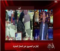 عمرو أديب عن زحام المصريين في المول: «هموت وأعرف إيه سبب الهلع ده»