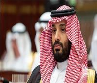 ولي العهد السعودي: مجموعة العشرين ستضع السياسات اللازمة لمكافحة كورونا