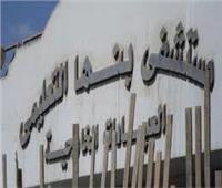 توقيع عقد مشروع إنشاء مستشفى الجامعة التخصصي الجديد