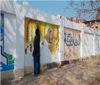 محافظ المنوفية: تجميل أسوار مديريات الخدمة المدنية وأسوار المدارس