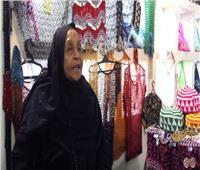 في يوم المرأة المصرية| الحاجة «طاهرة».. قصة كفاح 70 عاما بـ«الإيد والإبرة»