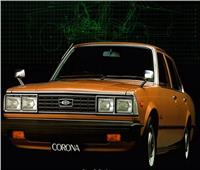 بعيداً عن الفيروس| «كورونا»..سيارة عشقها المصريين