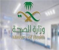8 نصائح جديدة من الصحة السعودية .. تعرف عليها