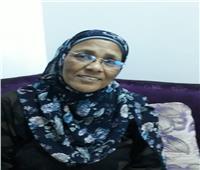 عايدة عبد الشكور عويس.. الأم المثالية لأسوان «أم الأطباء»