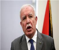 وزير الخارجية الفلسطيني: نعمل لإيجاد حل للمواطنين العالقين في كل بلد