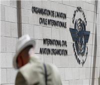 عاجل| تأجيل اجتماعات وأحداث منظمة الطيران المدني الدولي خلال مارس وأبريل لمواجهة «كورونا»