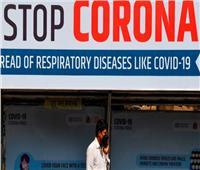 الهند تستبدل رنين الهاتف بمعلومات صحية عن كورونا