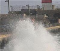 استمرار إغلاق بوغازي «الإسكندرية» والدخيلة لسوء الأحوال الجوية
