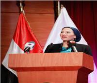 وزيرة البيئة تعلن تحسن جودة الهواء وانخفاض نسب التلوث