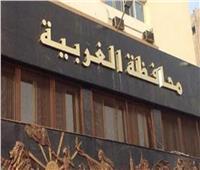 محافظة الغربية تدرس إغلاق المداخل والمخارج لمواجهة «كورونا»