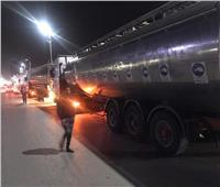 أطنان منمن مواد التعقيم المركز تصل محافظة الغربية