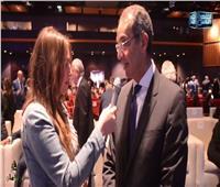 فيديو| وزير الاتصالات: ما تحقق بمصر معجزة.. وهدفنا بناء الإنسان المصري