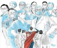 أخبار الترند| هاشتاج «أطباء مصر البواسل .. شكرًا» يتصدر تويتر