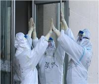 الصين تنتصر على «كورونا» وتسجل زيادة صفرية لانتشار الفيروس