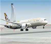 «طيران الاتحاد» يعلق رحلاته إلى القاهرة حتى ٣٠ أبريل