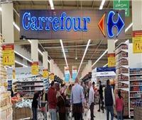 هايبر 1 وكارفور ومترو.. هل يشملها قرار «الوزراء» بغلق المولات والكافيهات؟
