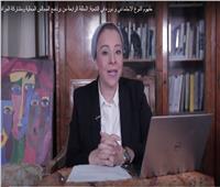 «المصري لحقوق المرأة» يذيع الحلقة الرابعة من البرنامج التدريبي الإلكتروني