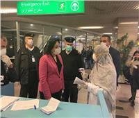 نائب وزير السياحة تتفقد مطار القاهرة ضد «كورونا»