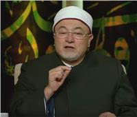 بالفيديو.. خالد الجندى: «كورونا عرف الإنسان حجمه قد ايه»