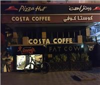 صور| كافيهات ومطاعم المعادي تغلق أبوابها تنفيذا لقرار مجلس الوزراء