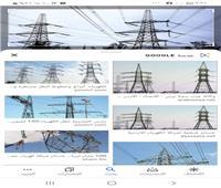 الكهرباء: 400 مليون جنيه خسائر بسبب سوء الطقس