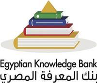 أولياء الأمور: التعليم عن بعد مُفيد للطلاب.. وسهولة التعامل مع بنك المعرفة