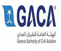 الطيران المدني السعودي: مستمرون في استقبال البضائع عبر محطات الشحن الجوي