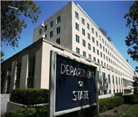 الخارجية الأمريكية تسجل أول إصابة بكورونا لشخص يعمل في أحد مبانيها بواشنطن