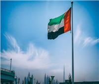 ٥ رحلات بين أبوظبي وموسكو لنقل العالقين من مختلف الجنسيات