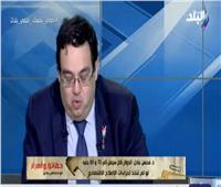 الجمعية المصرية للتمويل: الدولار كان سيصل لـ70 جنيها لولا قرارات الإصلاح