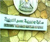 السفارة المصرية في الخرطوم تواصل جهودها لعودة المصريين من السودان