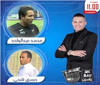 الليلة.. النجمان محمد عبدالواحد وحسني فتحي ضيفا برنامج نمبر وان