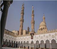 «صلوا في بيوتكم»| قرار بتعليق صلاة الجمعة والجماعة مؤقتًا بالجامع الأزهر