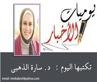الأزمة مش فيروس وبس... الأزمة فى السلوكيات!!