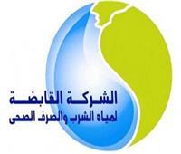 مياه القاهرة تؤجل قطع المياه عن بعض المناطق يوم الاثنين المقبل