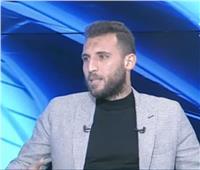 محمد سمير : لست حزينا على الرحيل من الأهلي  ..فيديو