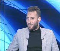 محمد سمير : الأهلي طلب عودتي دون علمي والزمالك فاوضني
