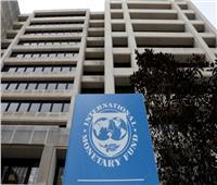 صندوق النقد الدولي| كورونا له تسبب في تأثيرات سلبية كبيرة على الاقتصاد العالمي