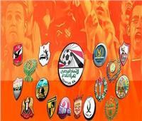 الإفلاس خطر يهدد الأندية المصرية
