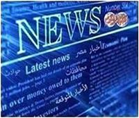 تنشر بوابة أخبار اليوم الأخبار المتوقعة ليوم الأحد 22 مارس