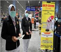 """ماليزيا: ارتفاع عدد وفيات """"كورونا"""" إلى 9 حالات والإصابات الى 1183"""