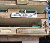 صور.. مكتب التأمينات الاجتماعية في طوخ «بلا موظفين»