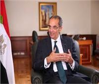فيديو| وزير الاتصالات: التعليم الرقمي أصبح ضرورة حتمية و«رب ضارة نافعة»